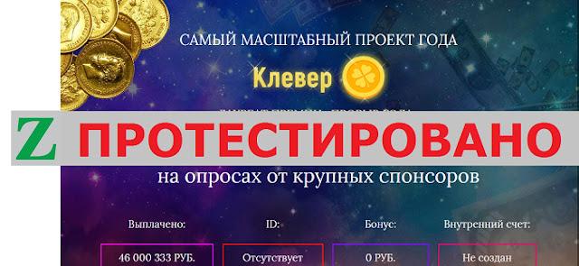 """""""Приглашение на """"масштабный проект""""года"""