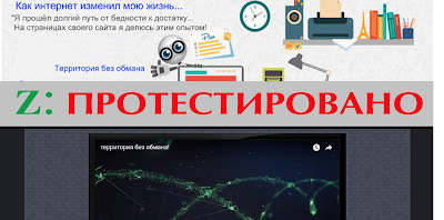 """Знакомство с сервисом для заработка в интернете"" QRBASESMANIYA"