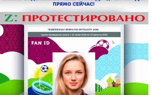"""""""Получить денежный приз"""" от 500 до 100 000 рублей"""