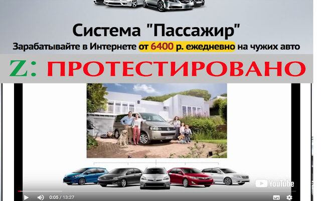 Зарабатывать в интернете ежедневно от 6 400 рублей