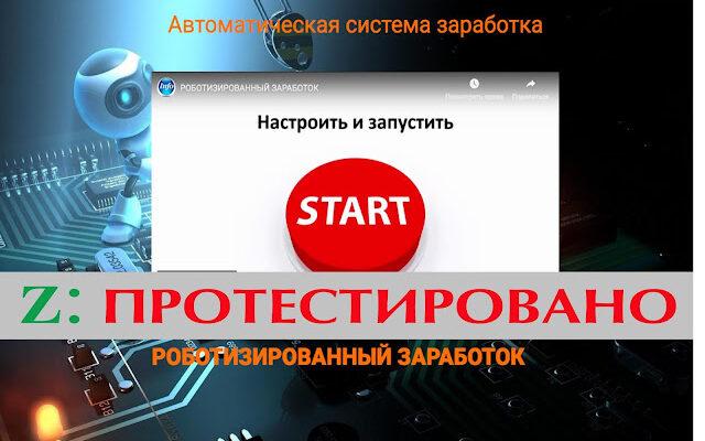 """""""ИНТЕРНЕТ- ПРЕДЛОЖЕНИЕ"""" по заработку"""